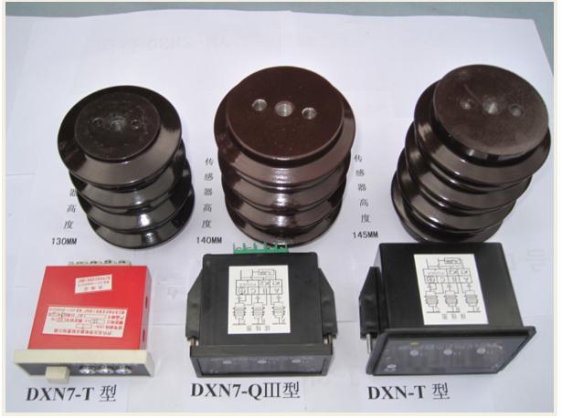 户内高压带电显示器DXN-Q