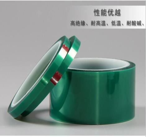 绿色高温胶带 pet绿胶带