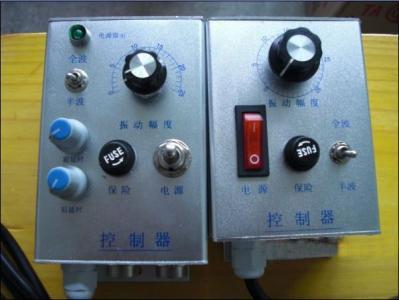 精密振动盘控制器