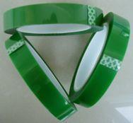 喷漆高温绿色胶带pet高温绿色胶带