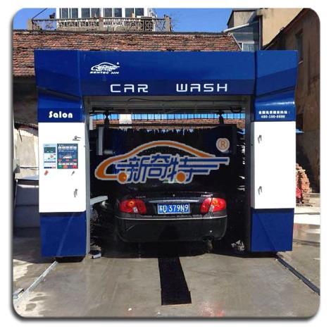 新奇特SW全自动洗车机苏州自动洗车设备