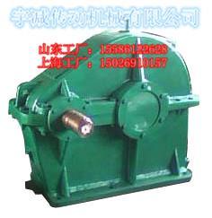 ZDH型圆柱齿轮减速机
