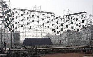 雷亚架舞台供应商