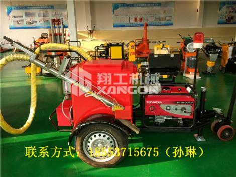 路面小型灌缝机 沥青灌缝机首选翔工