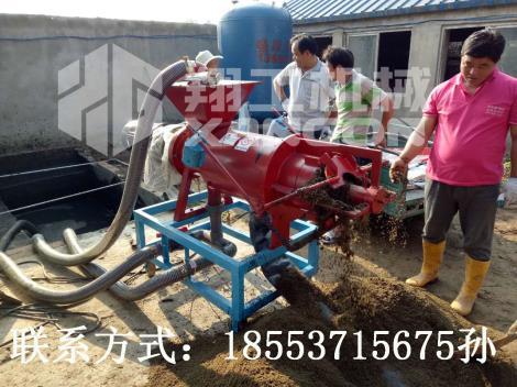 粪便处理机 为农业养殖户生产的粪便分离机