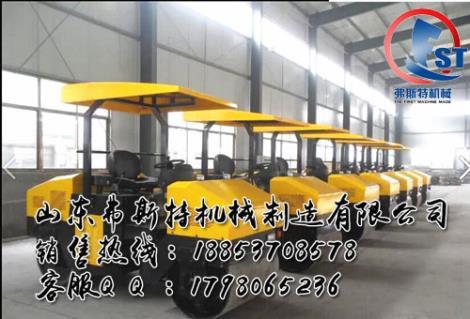 好品质与您共享 座驾式3吨压路机厂家直销