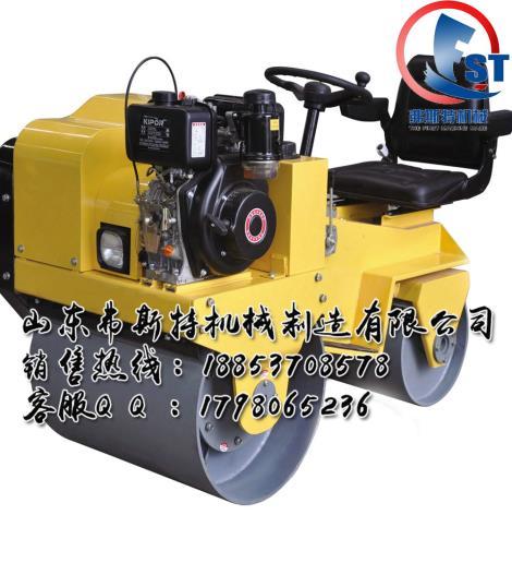 小车身大压实 座驾式小型振动压路机品牌