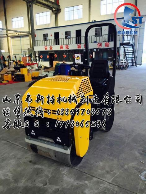 厂家直销 1吨全液压压路机物美价廉品质高
