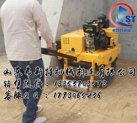 新性能新升级 手扶式单轮压路机厂家直销