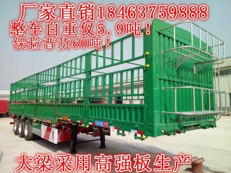 轻量化13米仓栏车图片仓栏半挂车价格
