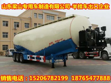 半挂散装水泥罐车-全新款散装水泥罐车价格