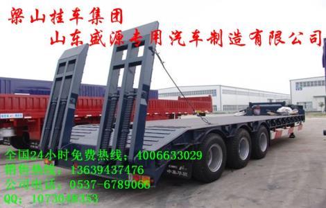 13米低平板半挂车厂家价格-轻载运输平板