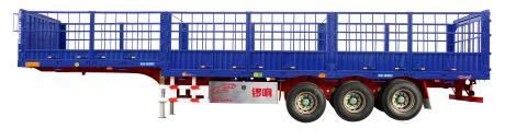 5.6吨 鹅颈 对开门 锣响轻型半挂车