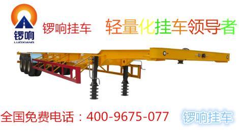 集装箱骨架车系列产品