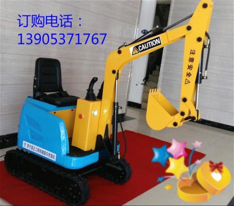 儿童喜爱的儿童挖掘机 可360度旋转 专业厂家生产