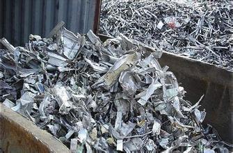 常州高价回收废铝
